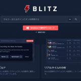 blitz_title
